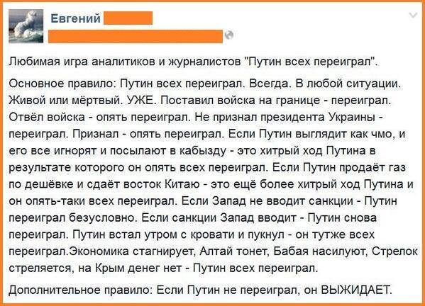 Озможности и необходимости прибывание на территории росси не граждан россии лиц азиатских нацианальн