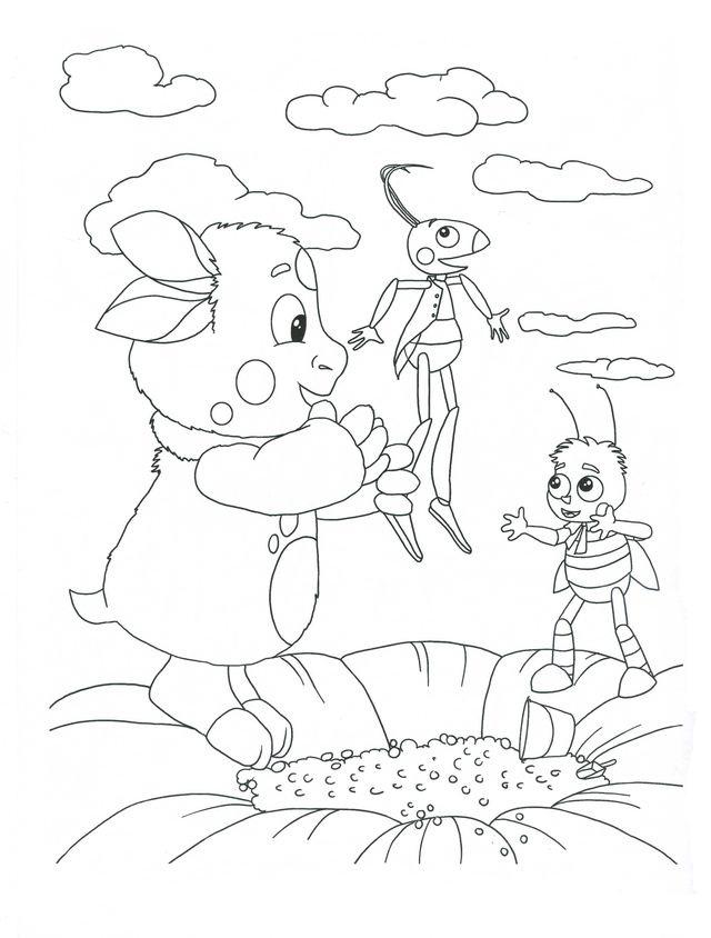 Картинки для раскраски лунтик и его друзья