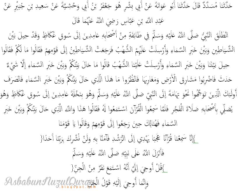 asbabunnuzul surat al jin ayat 1-2