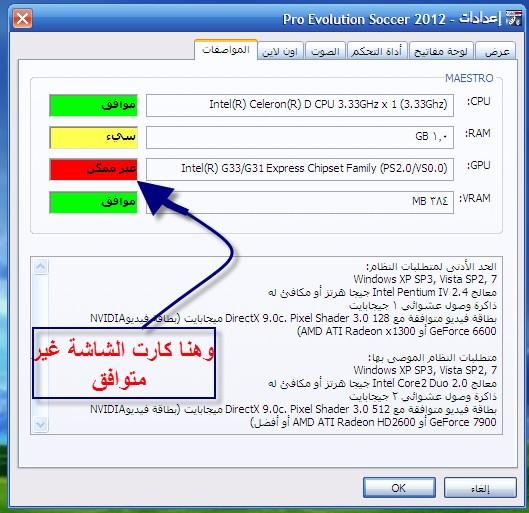 vertex shader 3.0 gratuit
