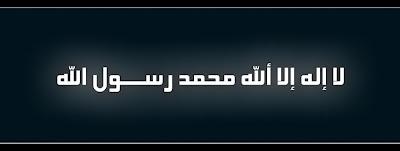 chahada-islam