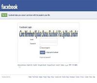 Cara Membuat Update Status Facebook Via Aplikasi Sendiri