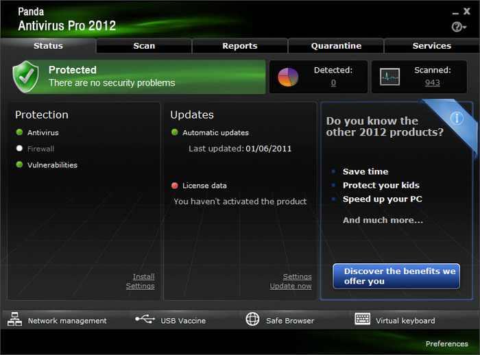 how to installation panda antivirus pro panda antivirus full is