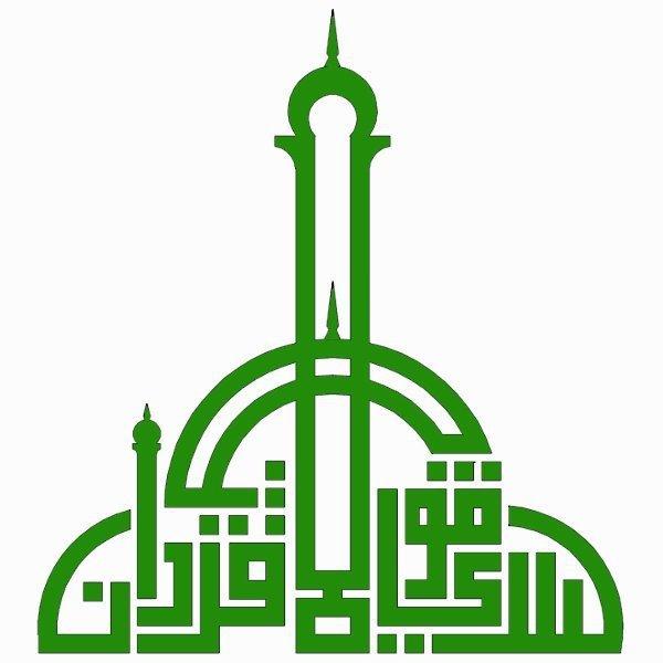 Logo Masjid | Joy Studio Design Gallery - Best Design