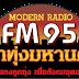 [Mp3]-[Hot New Official Chart] FM 95 ลูกทุ่งมหานครชาร์ต Top 20 ประจำวันอาทิตย์ที่ 19 มกราคม 2557 [Uploadmass]