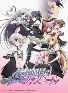 Kos Internet - Juuou Mujin no Fafnir Sub English