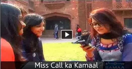 video, pakistani girls video, videos of pakisan girls, college girls video,