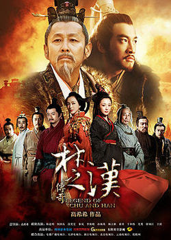 Hán Sở Truyền Kỳ - Legend Of Chu And Han