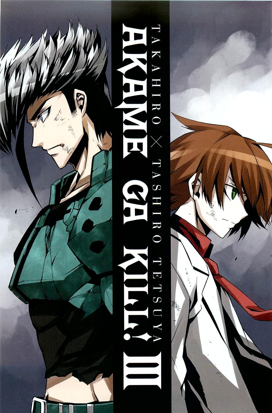 อ่านการ์ตูน Akame ga kiru 10 ภาพที่ 2
