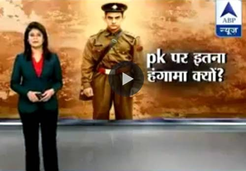 Why Hindus are so much Tense with Amir Khan PK Movie ? Watch Indian Media Report