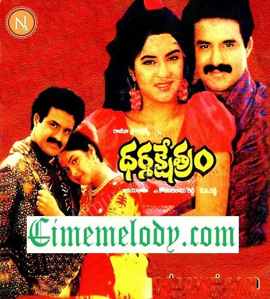 Dharmakshetram 1992