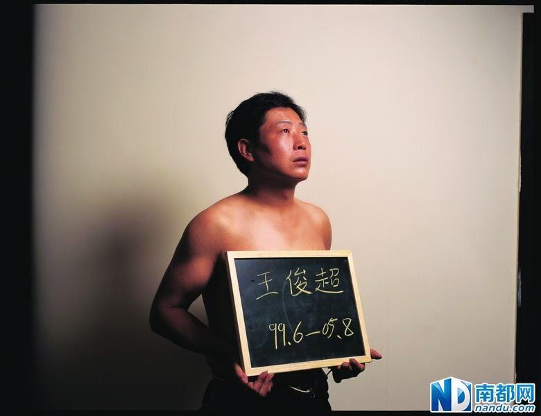 中共冤獄受害者群像