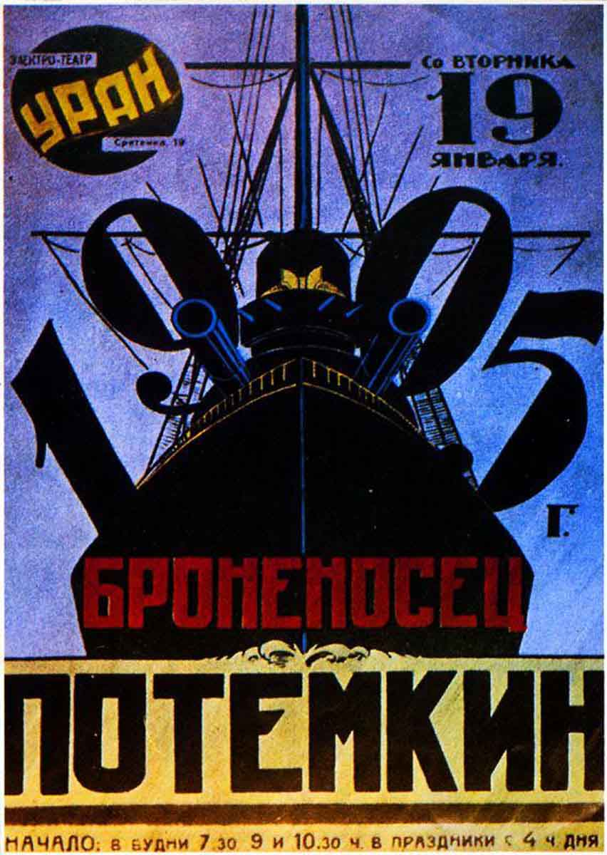 battleship potemkin as propaganda Battleship potemkin is a proletarian propaganda film that reveals the cruel tsarist regime, which gathers support for the revolutionists the rotten meat in the first part of the film is the initial instigator of the revolution.