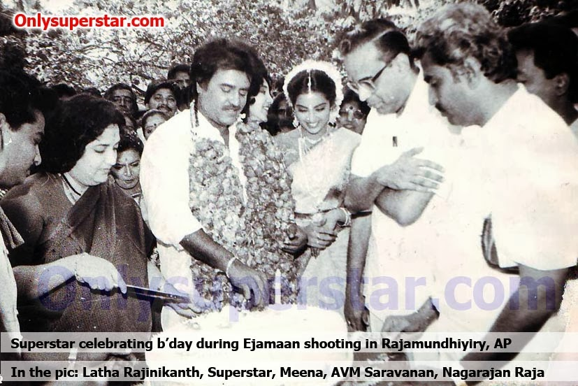 'King of Kollywood' Rajinikanth's Rare Pictures 4