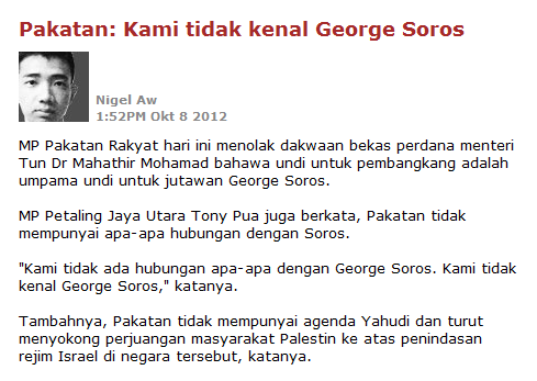 pakatan dakwa tak kenal soros?