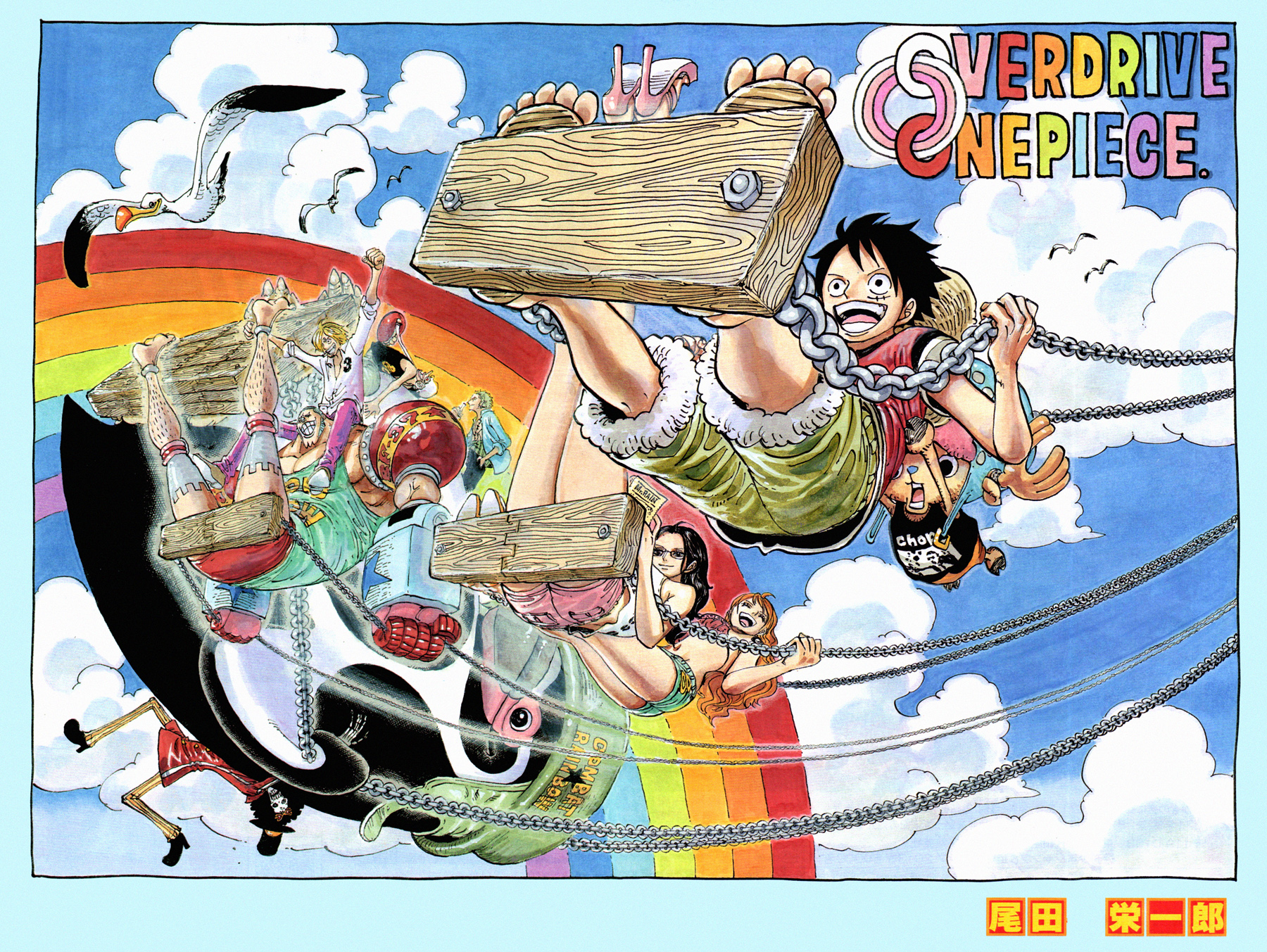 One Piece Chapter 707: Bảng B 002