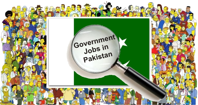 government jobs pakistan