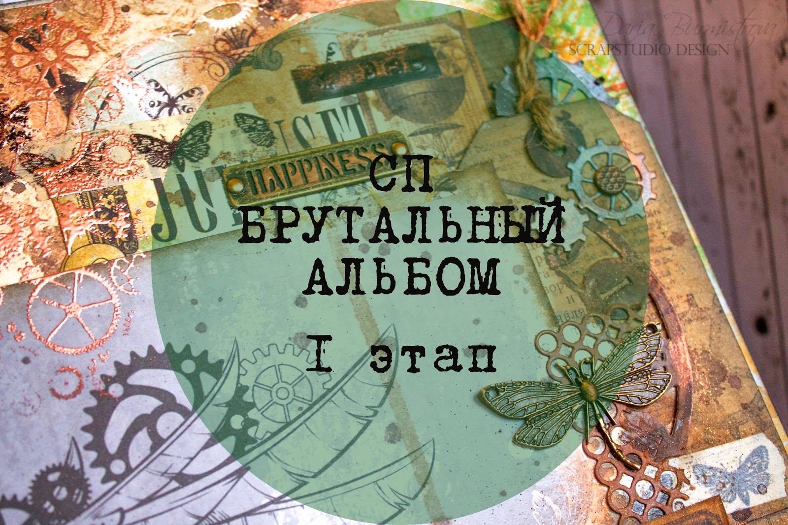 http://dburmistrova.blogspot.ru/2015/01/1.html