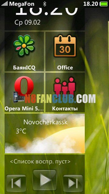 SPB Mobile Shell 3.08.944 - Signed with Windows Phone Skin - Nokia N8 - S 3