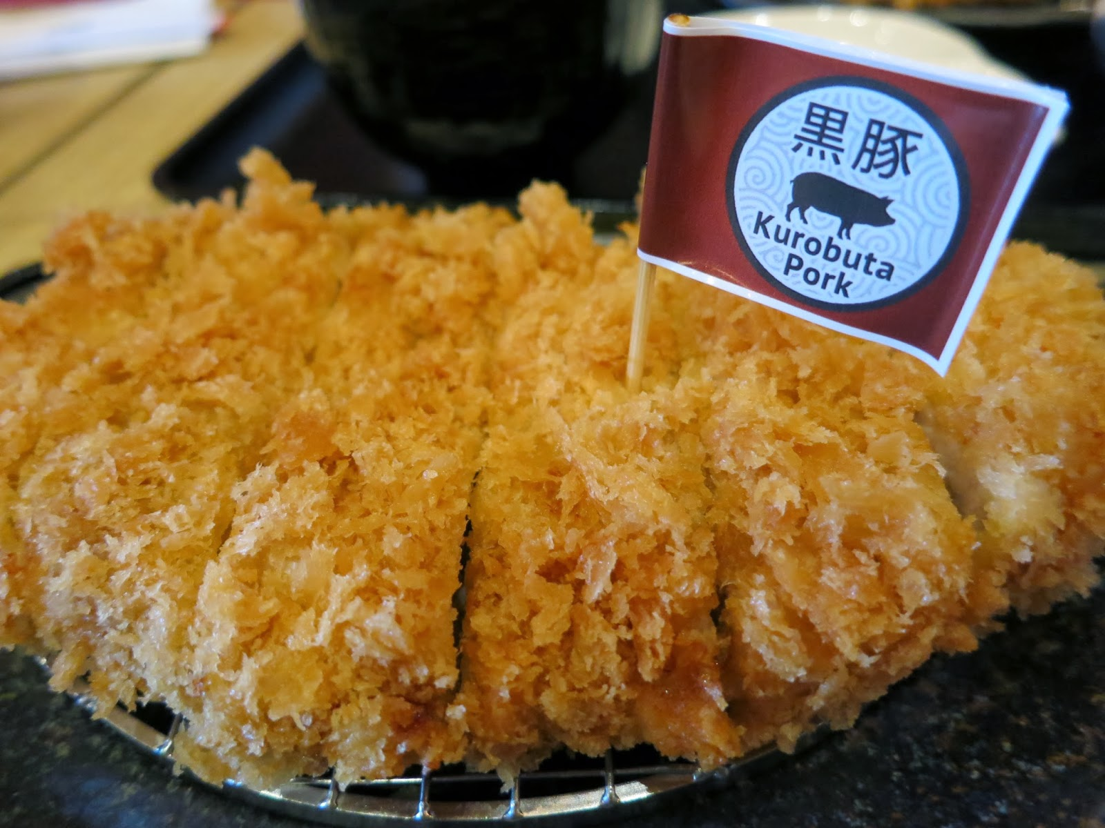 Katsu Sora Kurobuta Pork