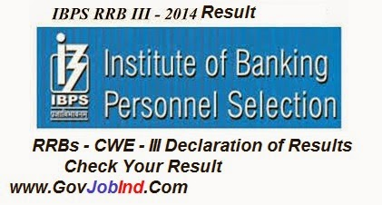DETERMINED or Institute of banking personnel selection has stated that its common position in accordance with the results of the written examination for the recruitment of civil servants and Office assistants in rural regional banks (RRB).  Candidates who took the exam can certainly review the results by clicking on this link.  Candidates to fill their registration number determined or roll number, date of birth and password or the results show.  DETERMINES who deleted qualify the written test now for the next round of selection, which would be a personal call.  An organization that provides services for its customers in the field of personnel selection, setting and evaluation etc. is intended.  Certainly, banks, rural regional banks, RBI, SBI, NABARD and SIDBI which are regular member organisations offers the service to all public sector.