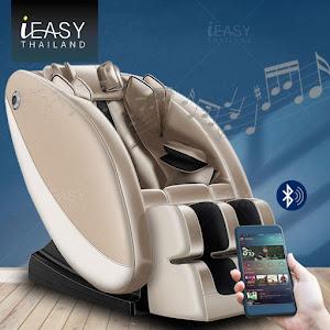 iEASY เก้าอี้นวด เก้าอี้นวดไฟฟ้าแคปซูล เก้าอี้นวดสุขภาพ massage chair JD117