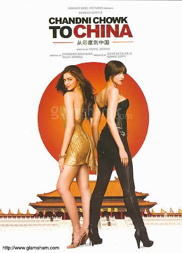 Chandni Chowk To China (2008) Movie Poster
