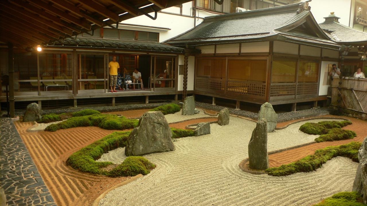 Arte y jardiner a kare sansui sekei tei jard n seco y for Jardines pequenos tipo japones