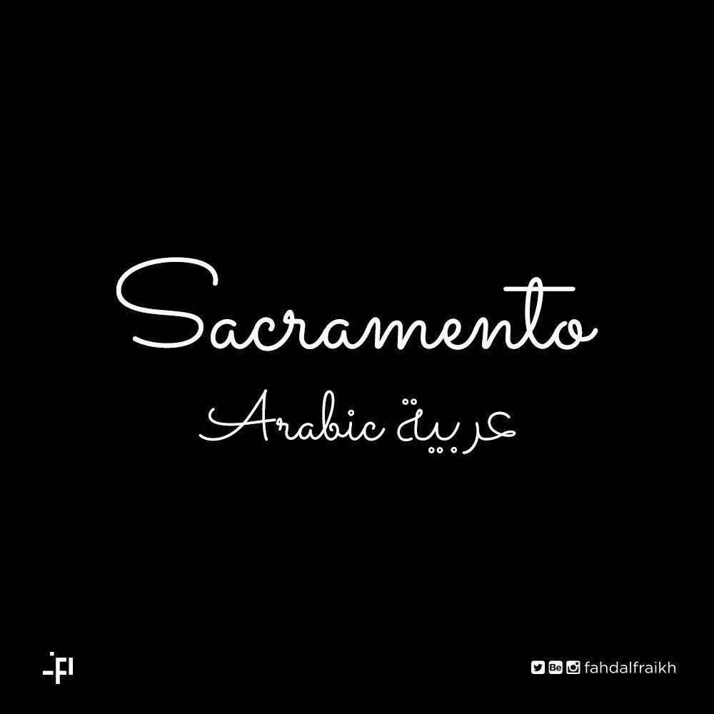 Free google font. Sacramento Font | Astigmatic. A monoline ...