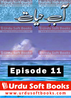 Aab e Hayat by Umera Ahmed Episode 11