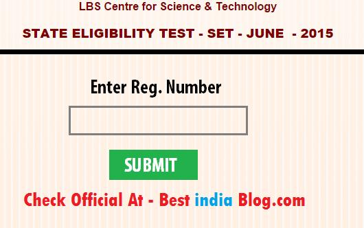 LBS Kerala SET Results