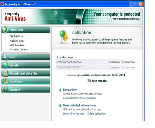Patch d/f for kaspersky anti-virus 2010