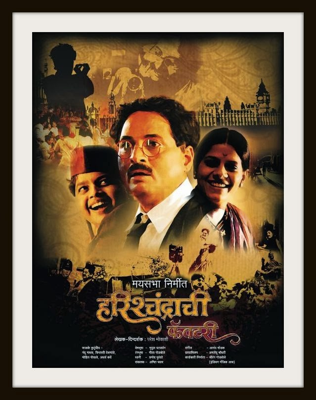 �������������� 10 greatest marathi movies of all time