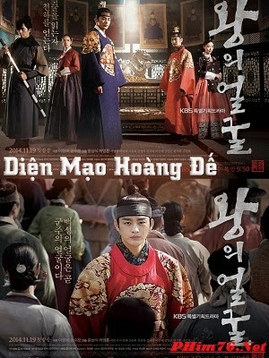 Diện Mạo Hoàng Đế - King's Face