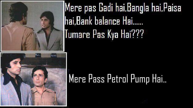 Mera+paas+hai...+tere+paas+kya+hai+bollywood+funny+pics000 mere paas hai !!!! hindi movie funny comic memes funny indian