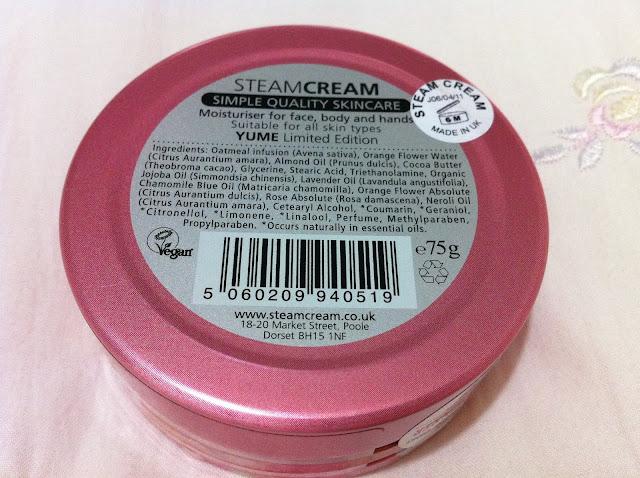 steamcream YUME ingredients