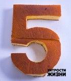 Как сделать торт цифру 6