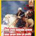 """""""Alimin atının ayağından sıçrayan çamur parçası bizim için şereftir """" Yavuz Sultan Selim Han"""