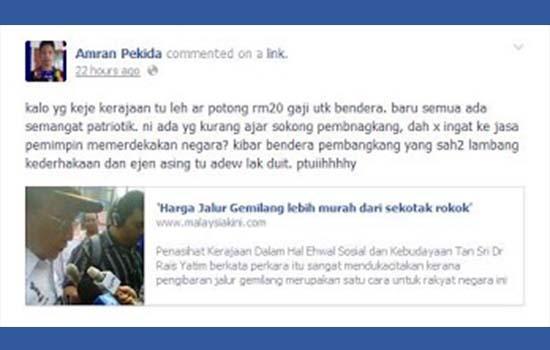 Watak Sebenar Disebalik Amran Fans Didedah