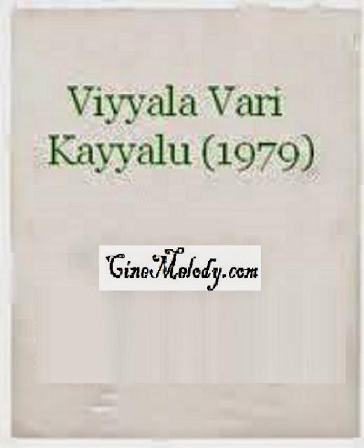 Viyyala Vari Kayyalu 1979