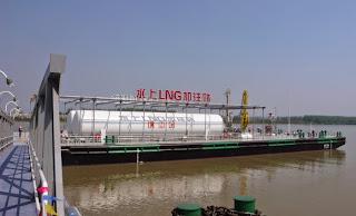 船用天然氣