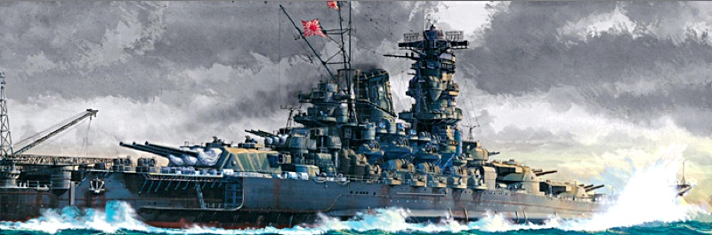 Scale Model News: JAPANESE BATTLESHIP 'YAMATO' - NEW-TOOL ...