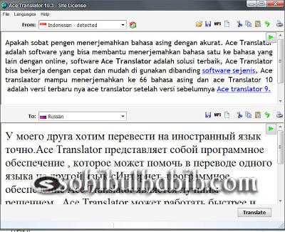 Ace Translator 10.3.0.810 Full Patch