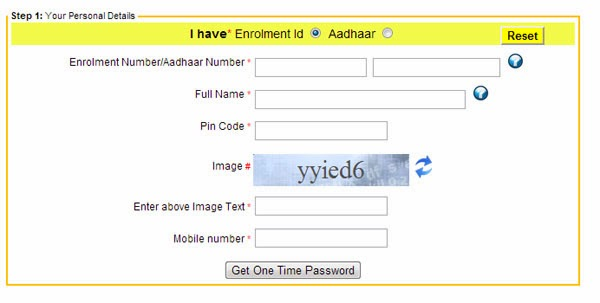 enter the enrollment details to generate e-aadhaar