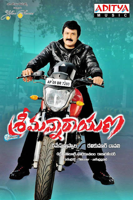 Srimannarayana (2012) Telugu Movie Songs Free Download