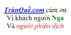 Trùn quế Krong Nô - Đắk Lắk