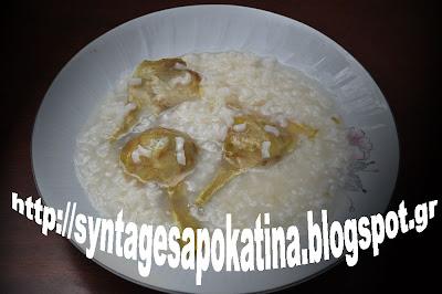 αγκινάρες με ρύζι λαπά http://syntagesapokatina.blogspot.gr