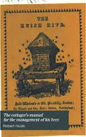 Δωρεάν βιβλία μελισσοκομίας