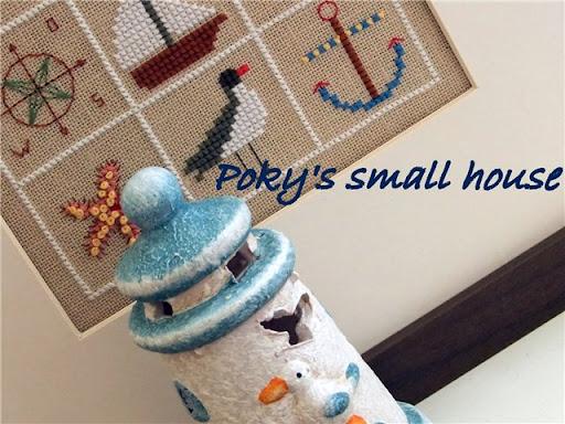 Покемонский домик  Poky's small house