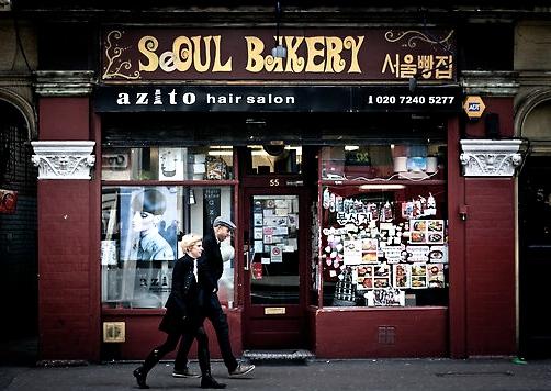 seoul bakery bonnes adresses londres lexie blush